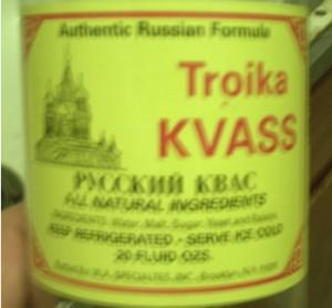 troika russian kvass usa русский квас в США Нью-Йорк