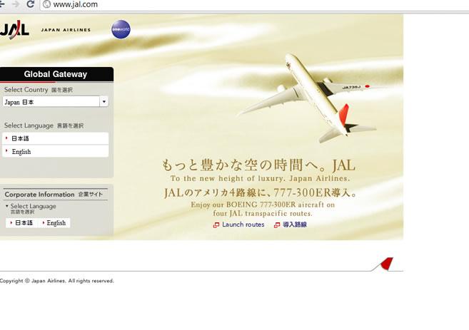 JAPAN AIR WEBPAGE