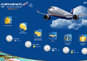 Aeroflot airlines WEBPAGE
