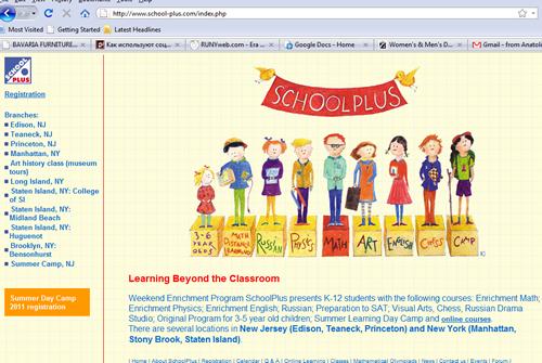 school-plus.com after school usa