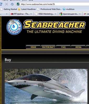 seabreacher.com submarine
