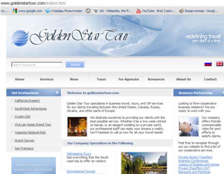goldenstartour.com web