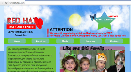 redhatdc.com daycare kinder garten