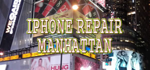 Iphone Repair Manhattan Banner Promotion NY