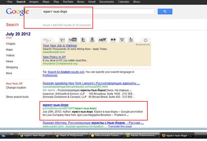 Как сделать счетчик в google