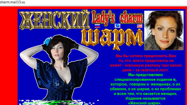 ladys charm sharm.mail15.su ny russian woman news