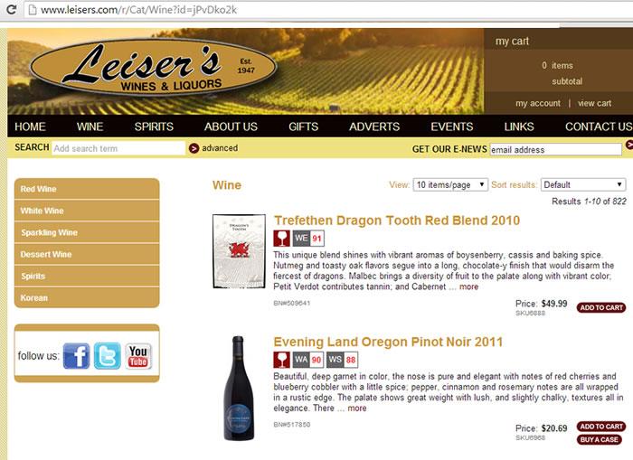 Leisers-Liquors-NY