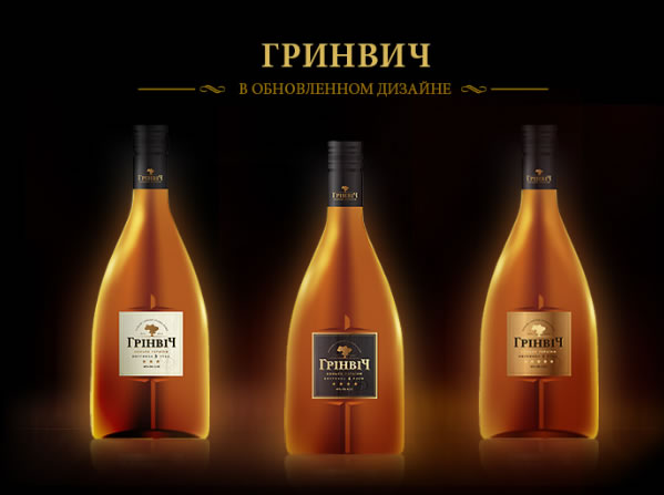 Brandy-Greenvich-Ukraine